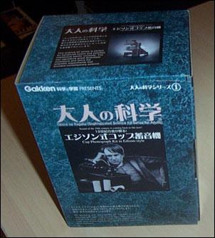 Edison Cylinder Kit